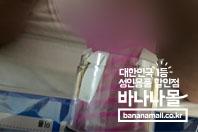 텐가 06브릭 포토후기
